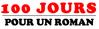 100jours_2